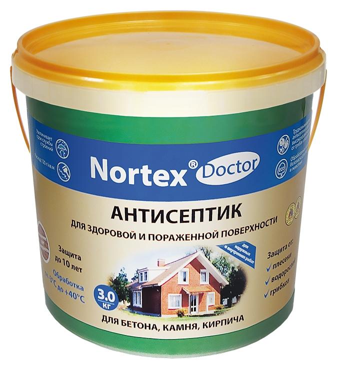 Бетон антисептик асфальтобетонный бетон